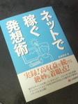 book20070205.jpg